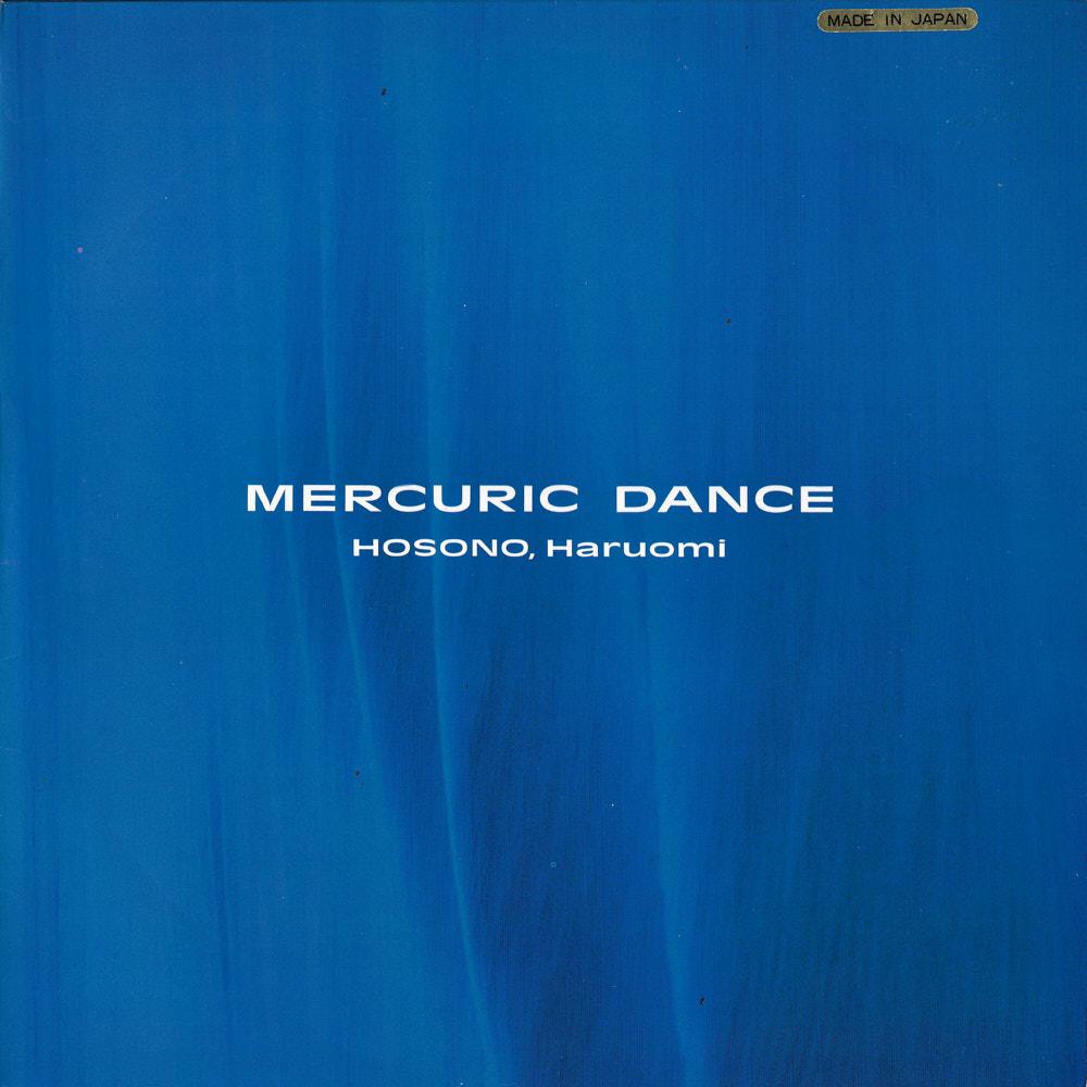 Haruomi Hosono – Mercuric Dance album cover