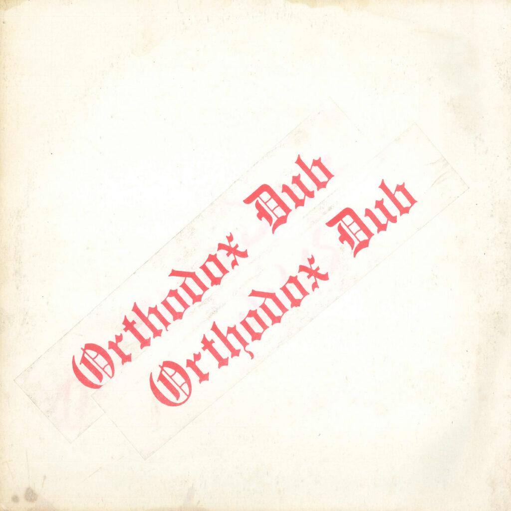 Errol Brown – Orthodox Dub LP product image