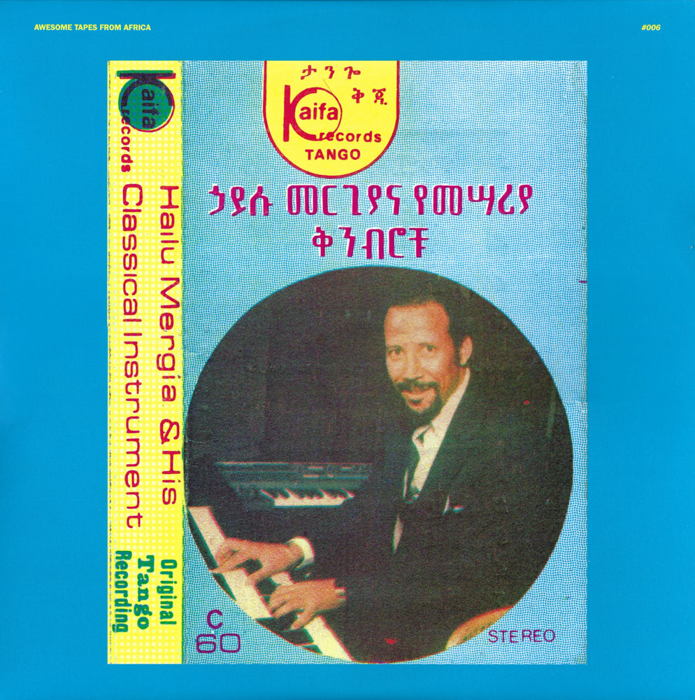 Hailu Mergia ‎– Hailu Mergia & His Classical Instrument: Shemonmuanaye album cover