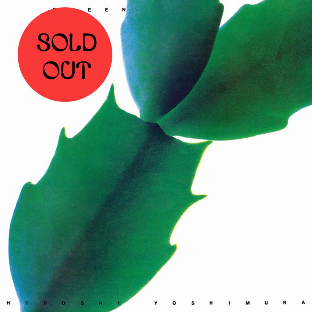 Hiroshi Yoshimura – Green LP product image