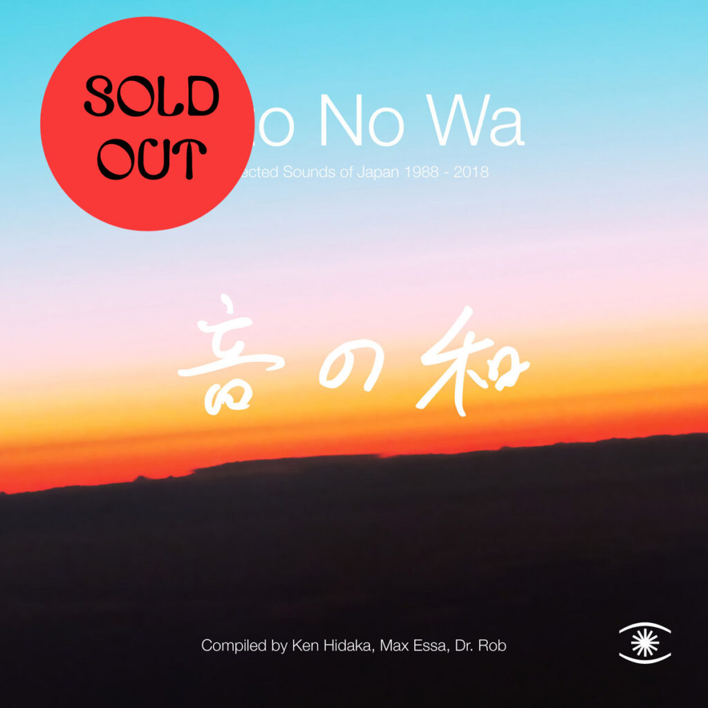 Various ‎- Oto No Wa: Selected Sounds Of Japan 1988-2018 2LP product image