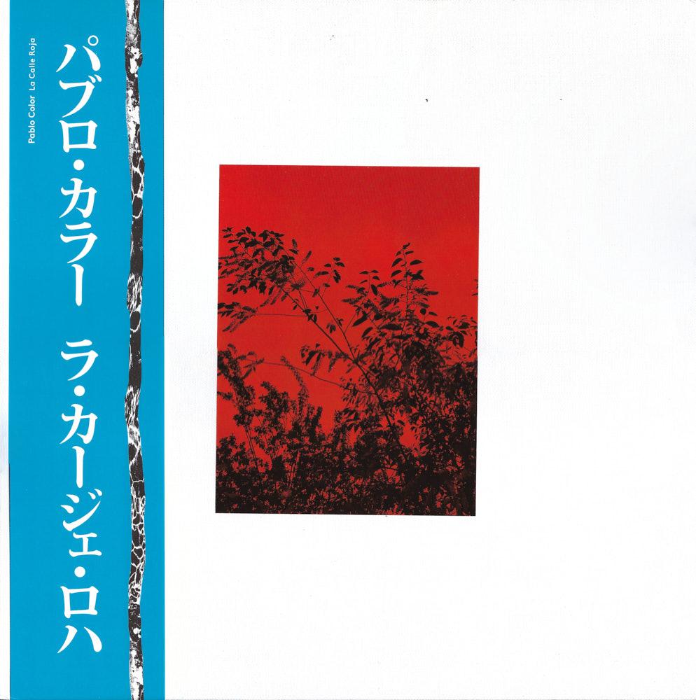 Pablo Color – La Calle Roja album cover
