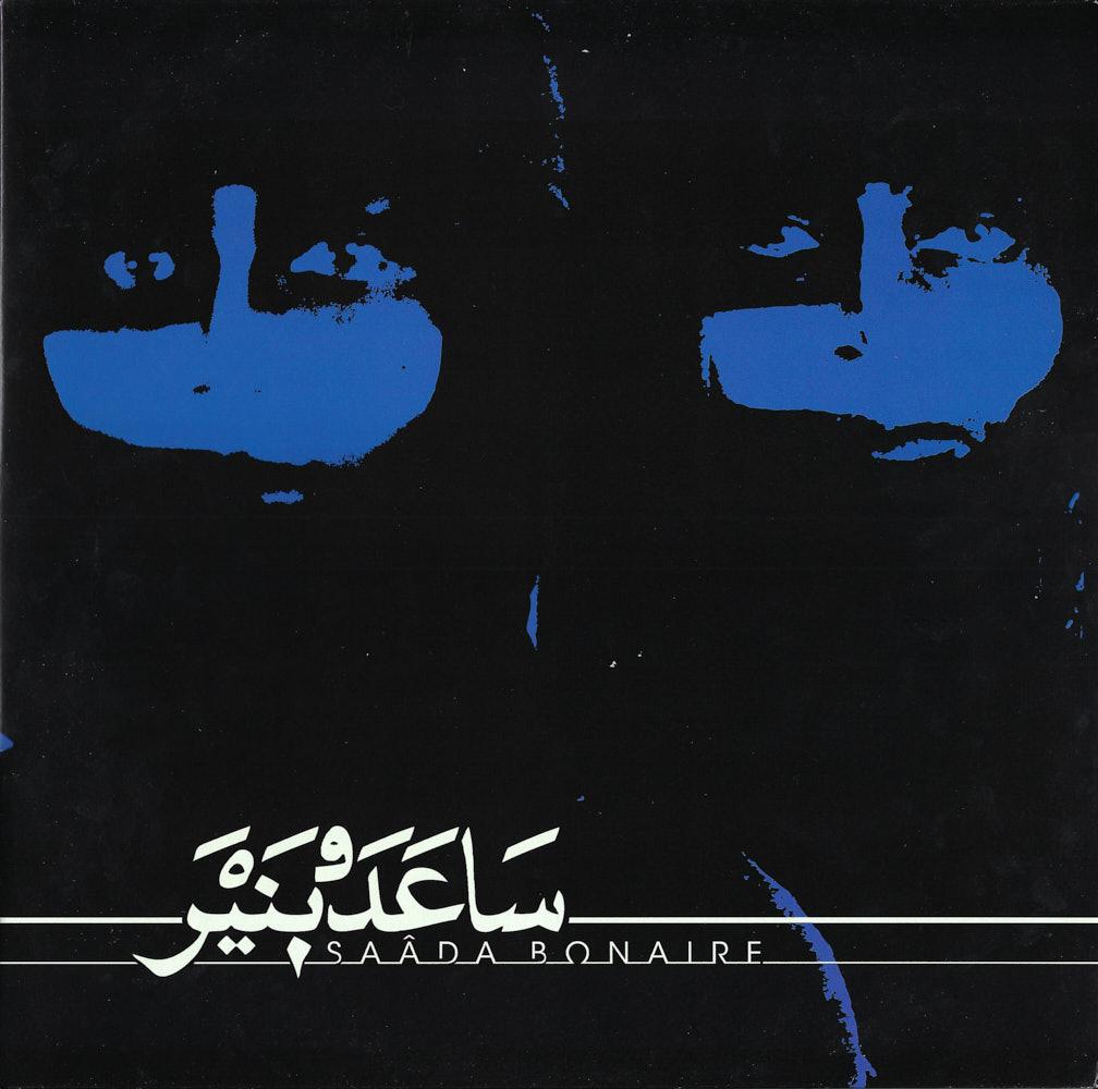 Saâda Bonaire – S.T. album cover