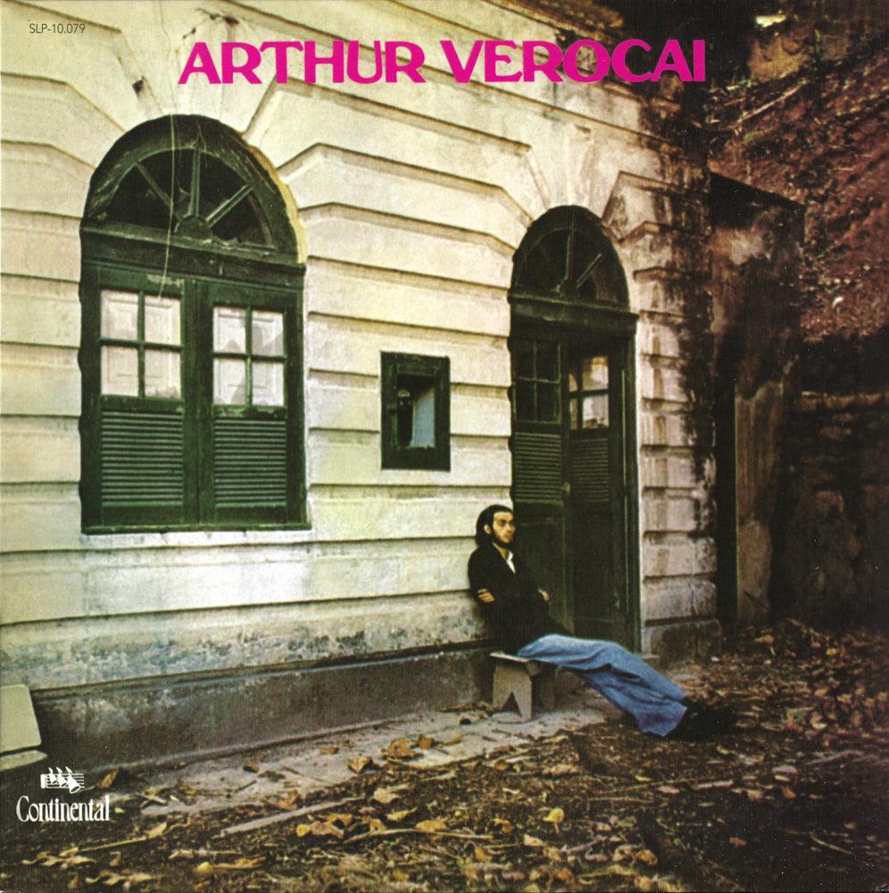 Arthur Verocai – S.T. album cover
