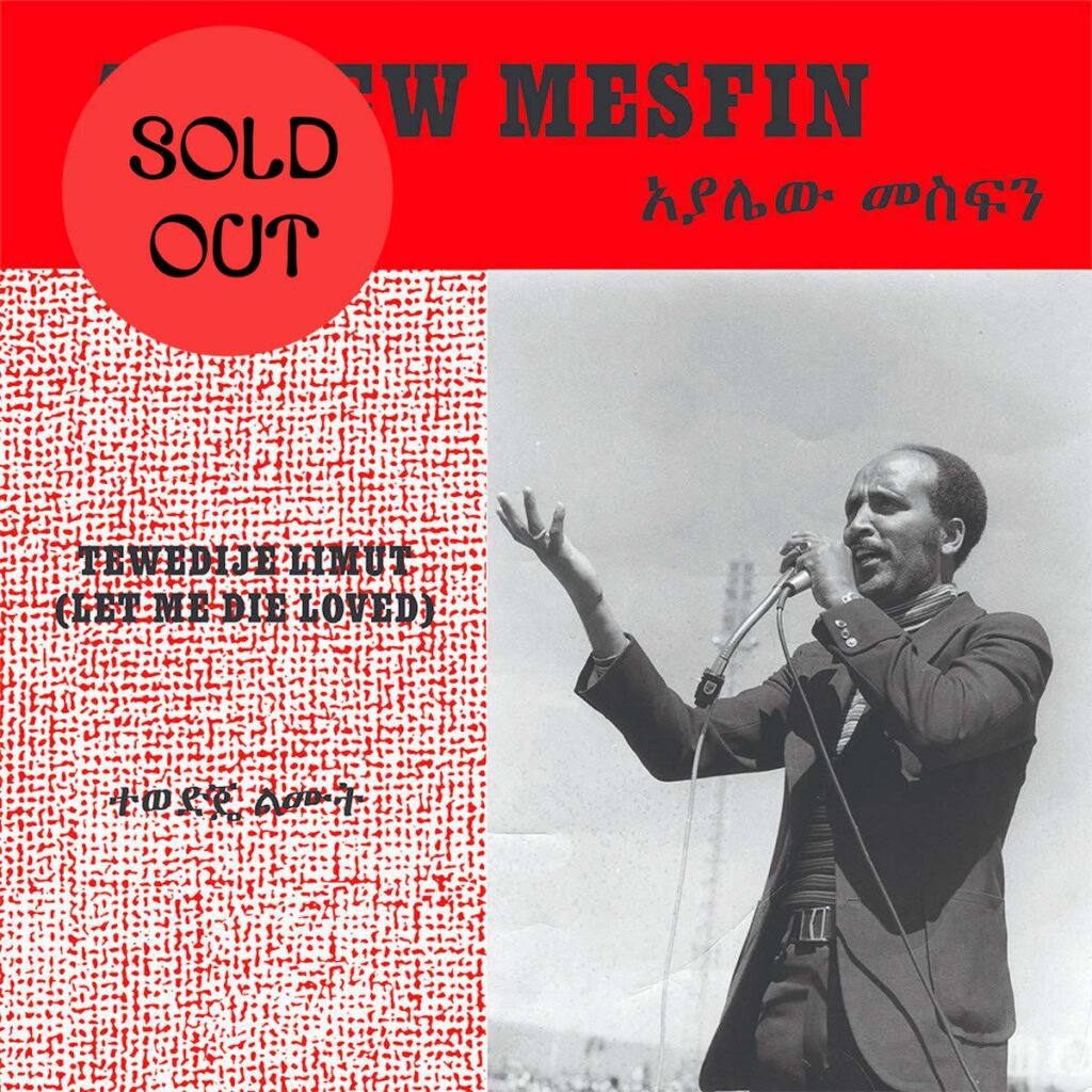 Ayalew Mesfin – Tewedije Limut LP product image
