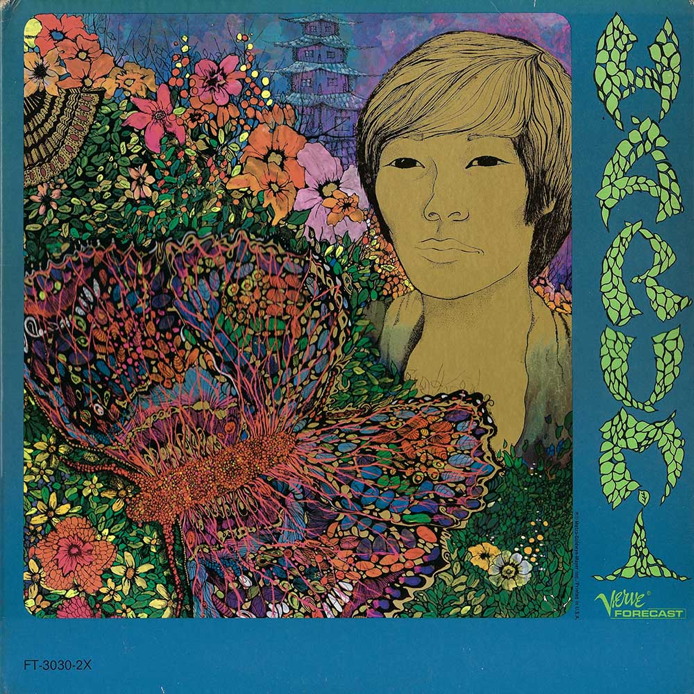 Harumi – S.T. album cover
