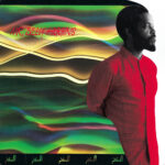 Ahmad Jamal Trio – The Awakening album cover