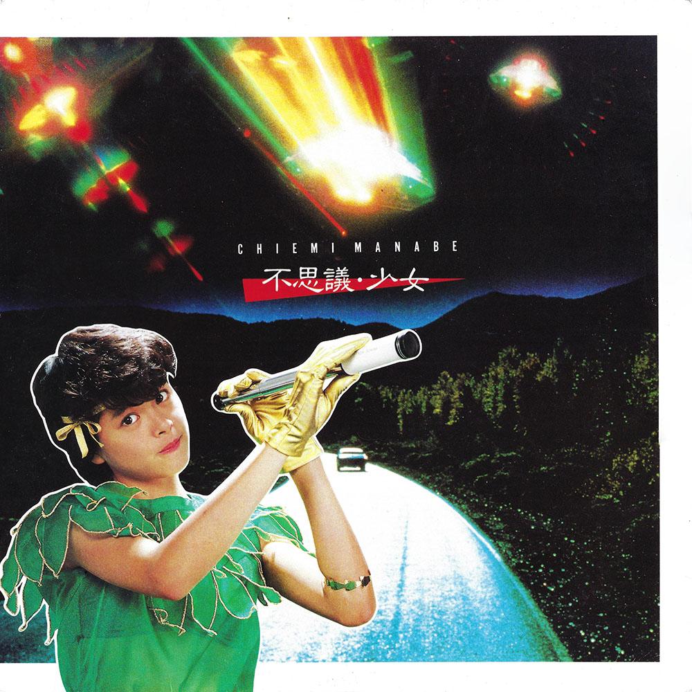 Chiemi Manabe album cover