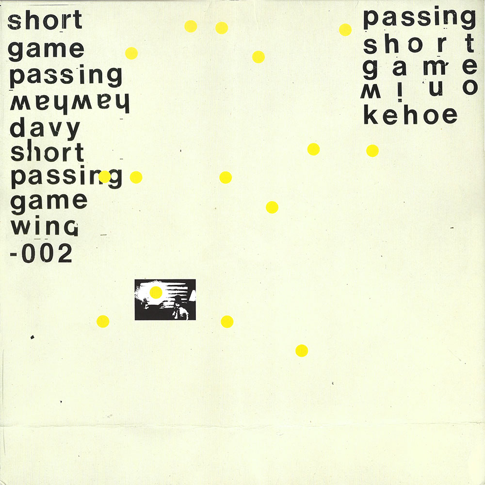 Davy Kehoe – Short Passing Game album cover