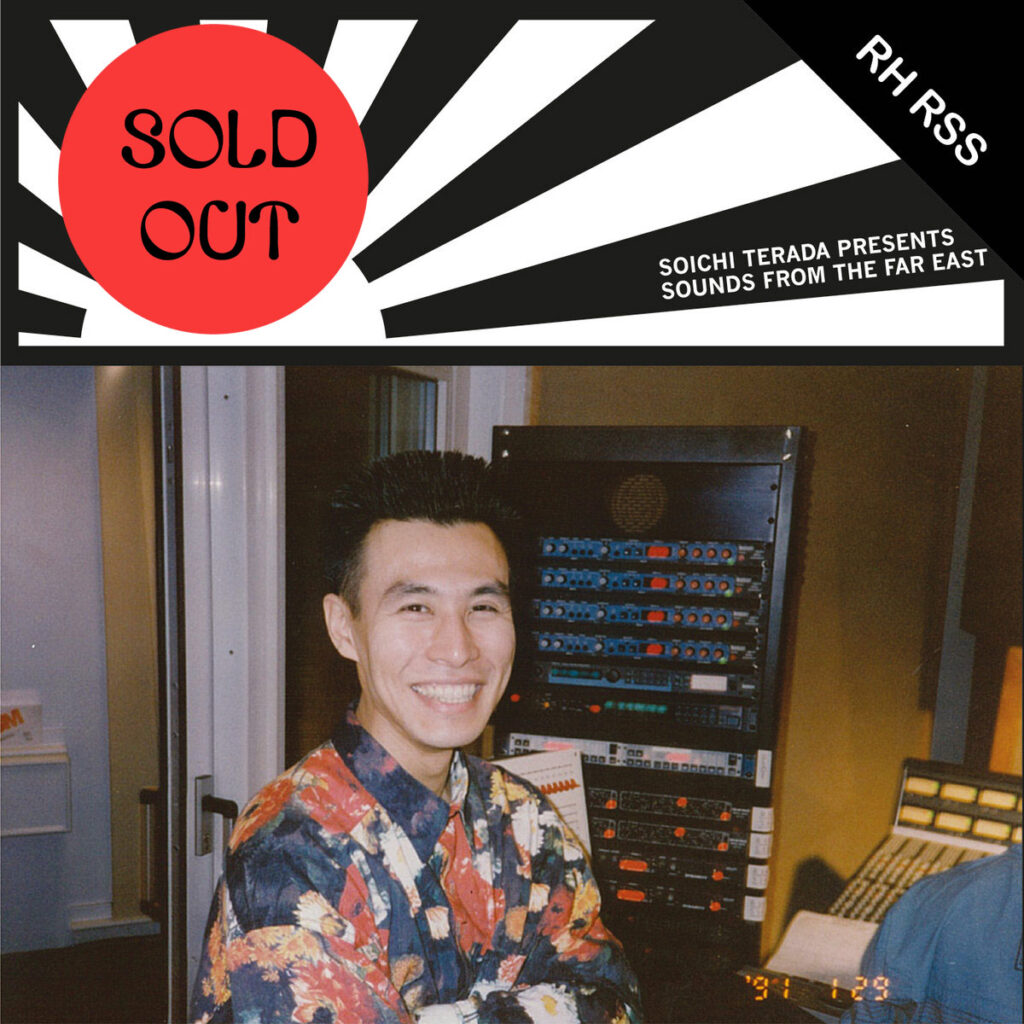Soichi Terada – Sounds From The Far East 2LP product image