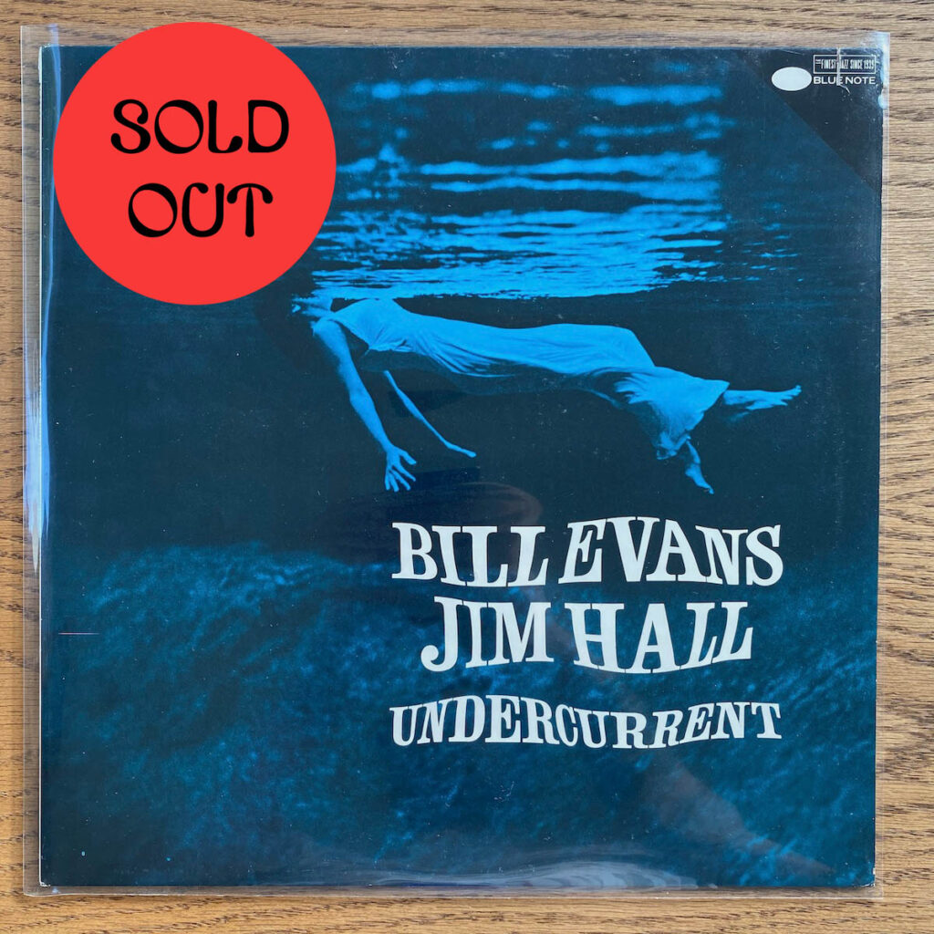 Bill Evans & Jim Hall ‎- Undercurrent LP product image