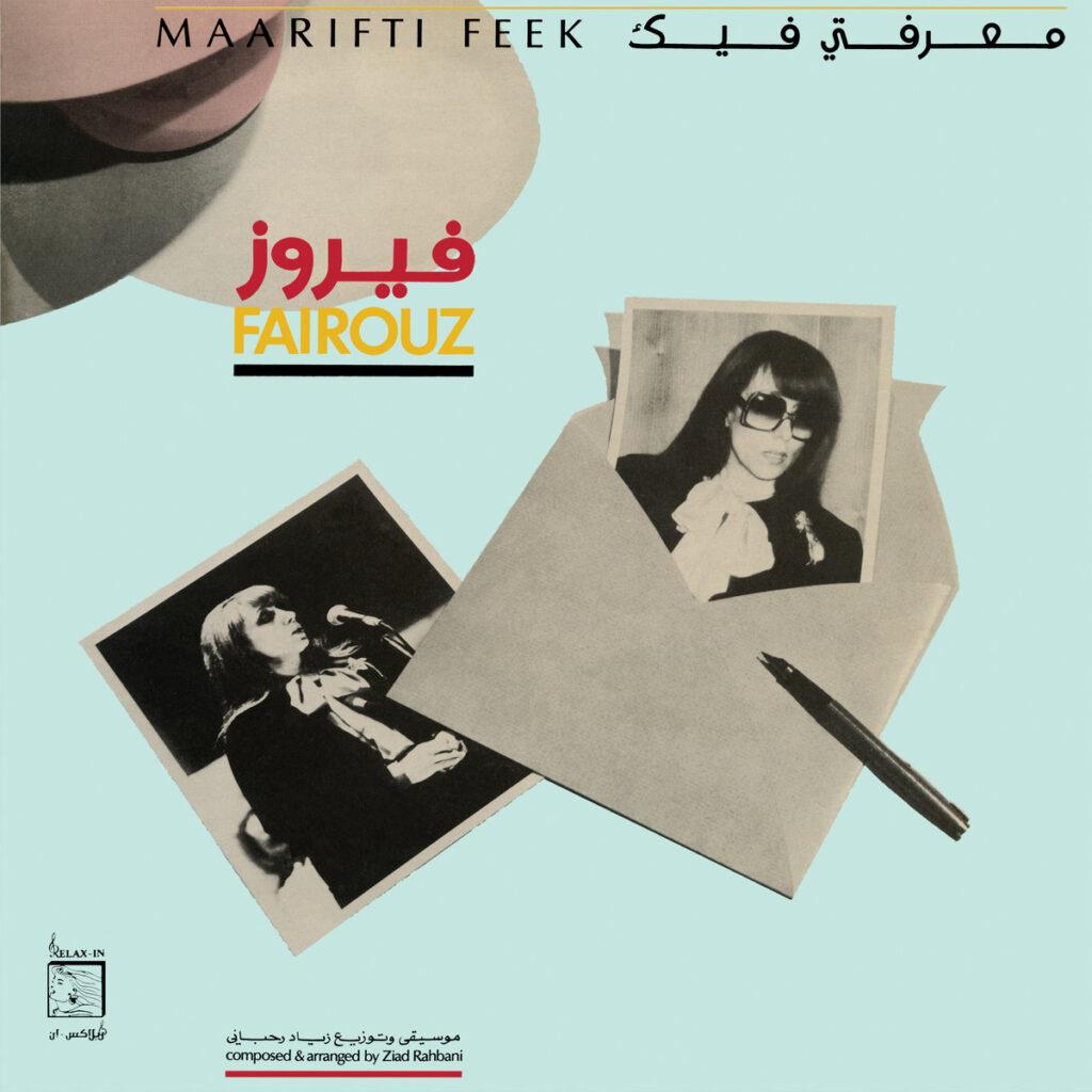 Fairuz – Maarifti Feek album cover