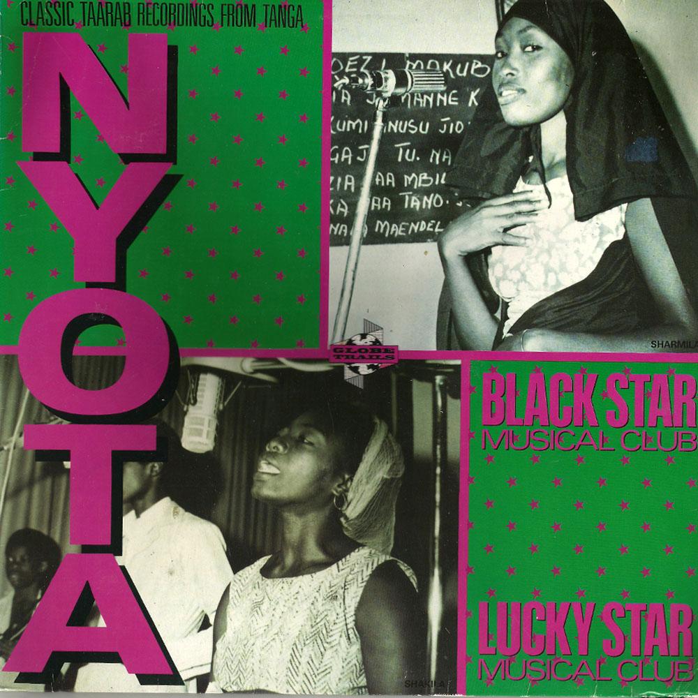 Black Star Musical Club album cover