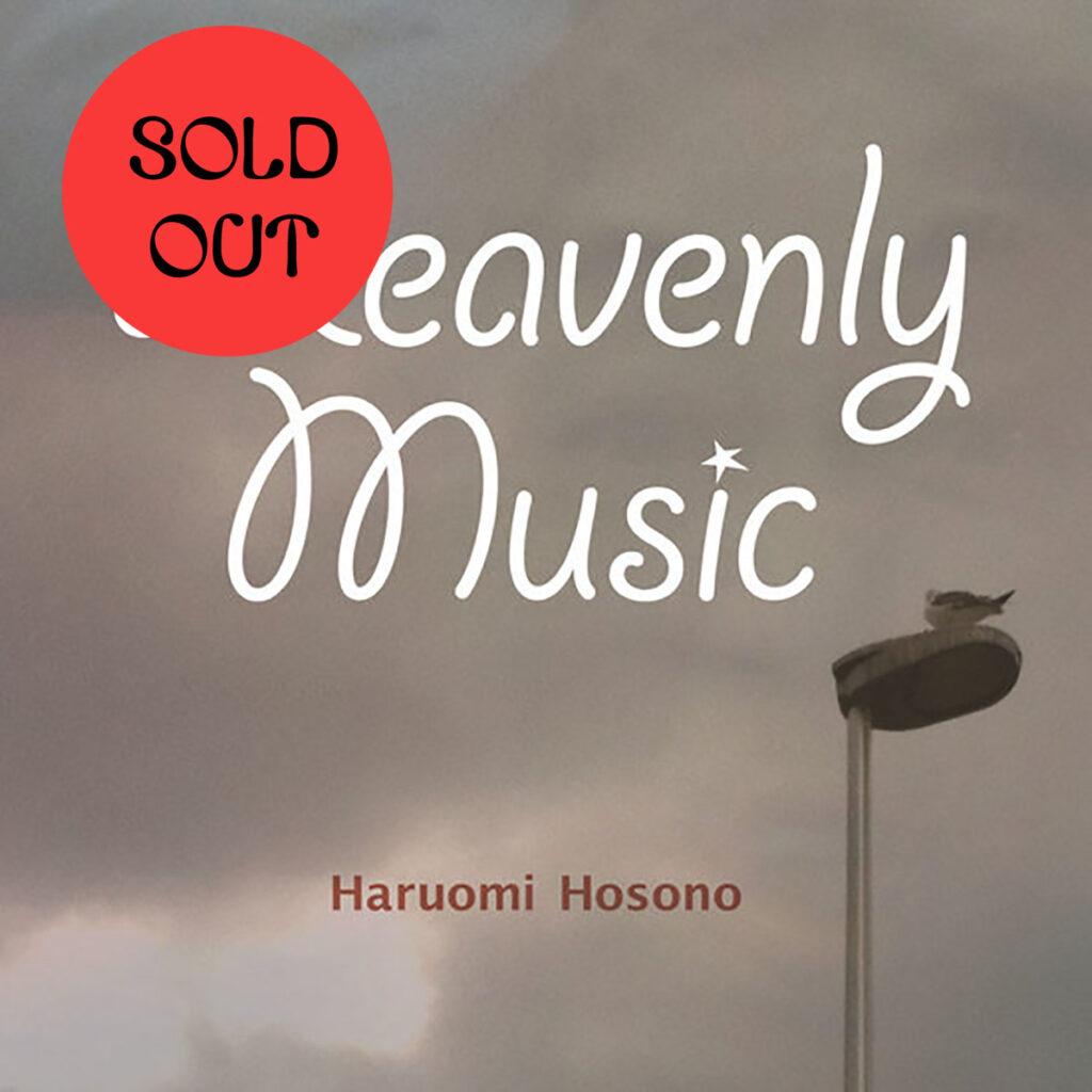 Haruomi Hosono - Heavenly Music LP product image