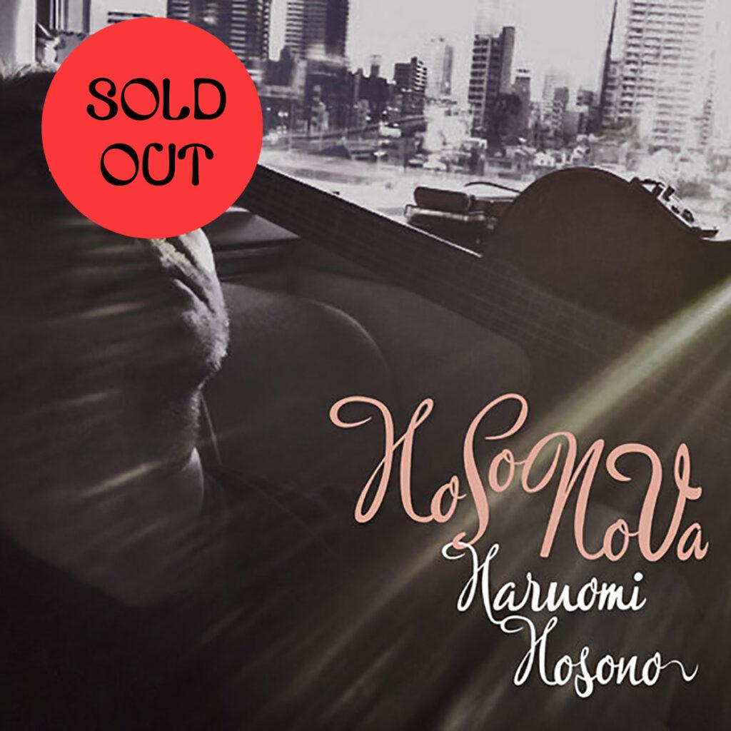 Haruomi Hosono - HoSoNoVa LP product image