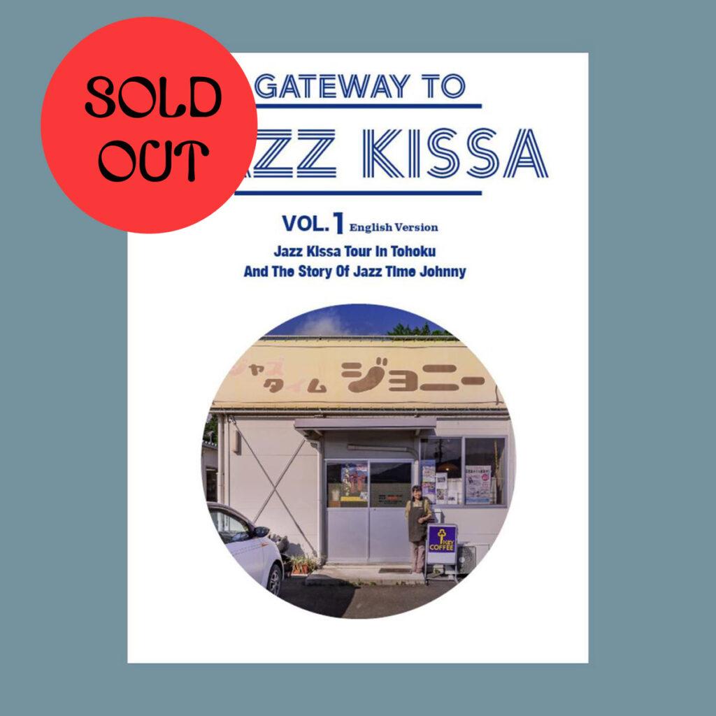 Jazz Kissa – Gateway To Jazz Kissa Vol.1 (English Version) ZINE product image