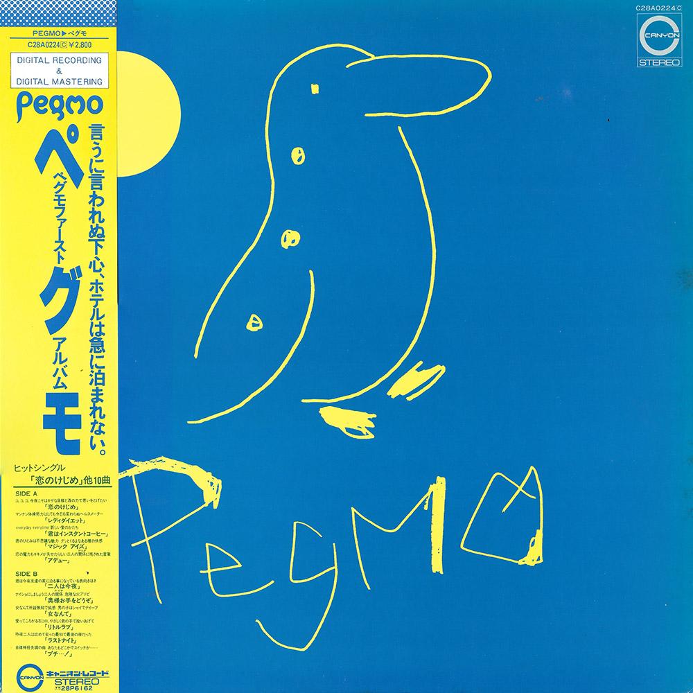 Pegmo – S.T. album cover