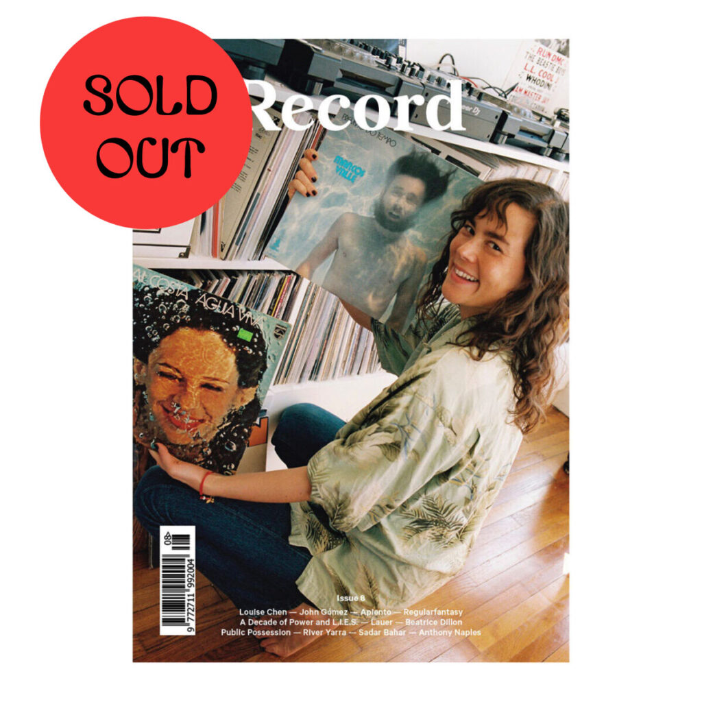 Record Culture Magazine – Issue 8 BOOK product image