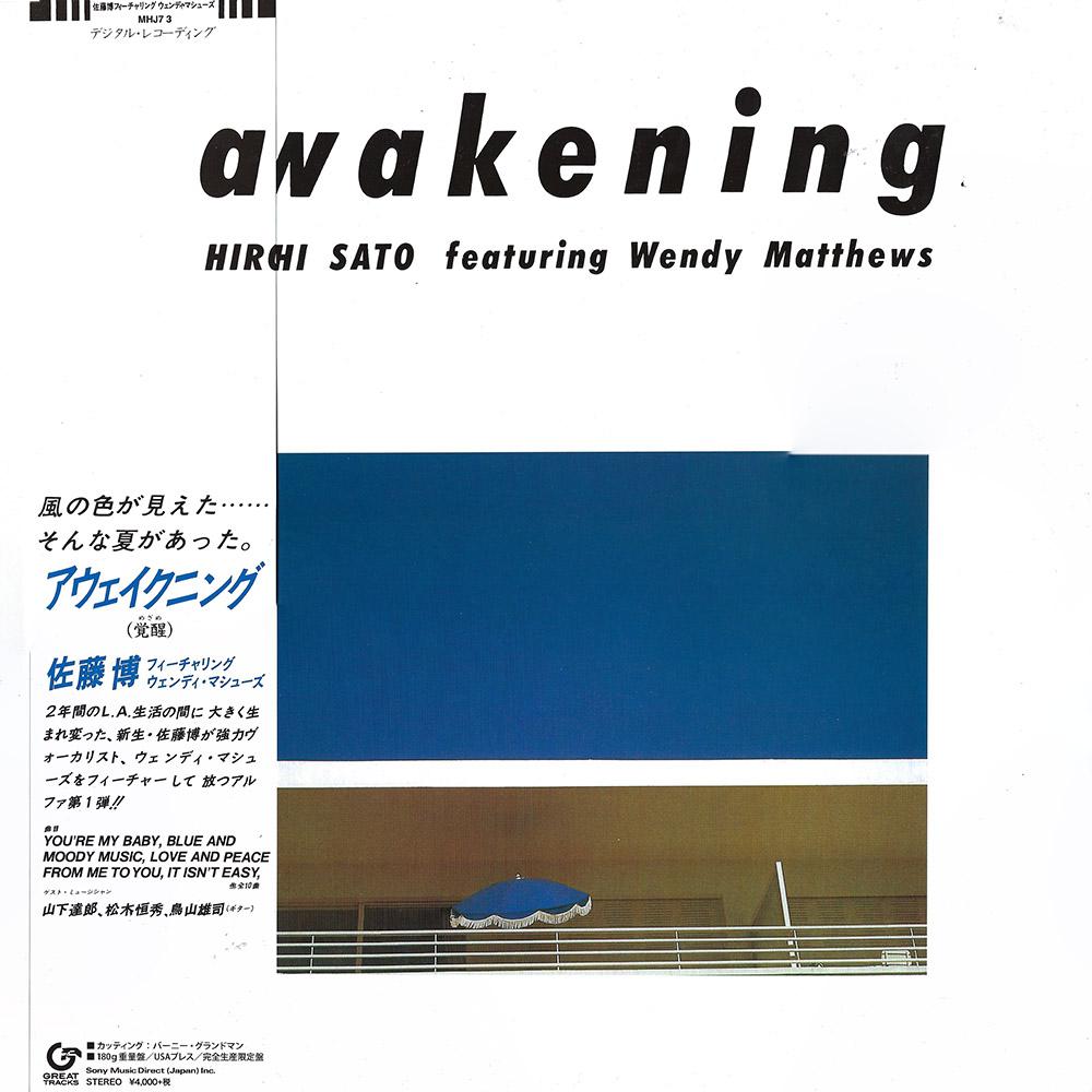 Hiroshi Sato – Awakening album cover