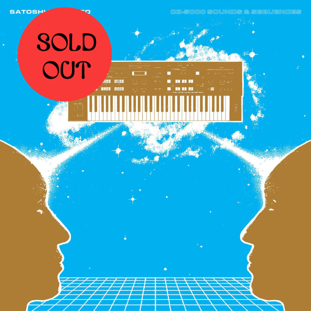 Satoshi & Makoto - CZ-5000 Sounds & Sequences LP product image