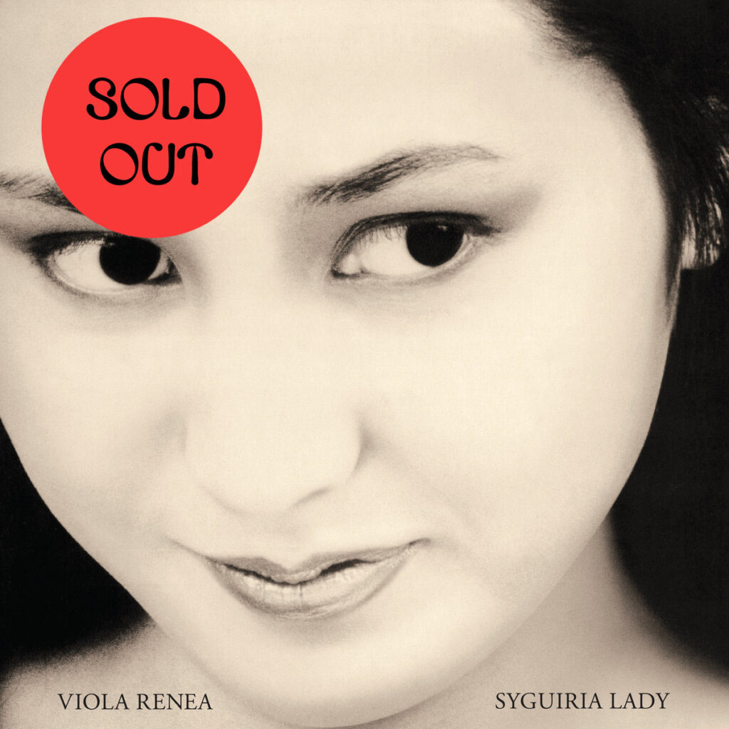 Viola Renea ‎- Syguiria Lady LP product image