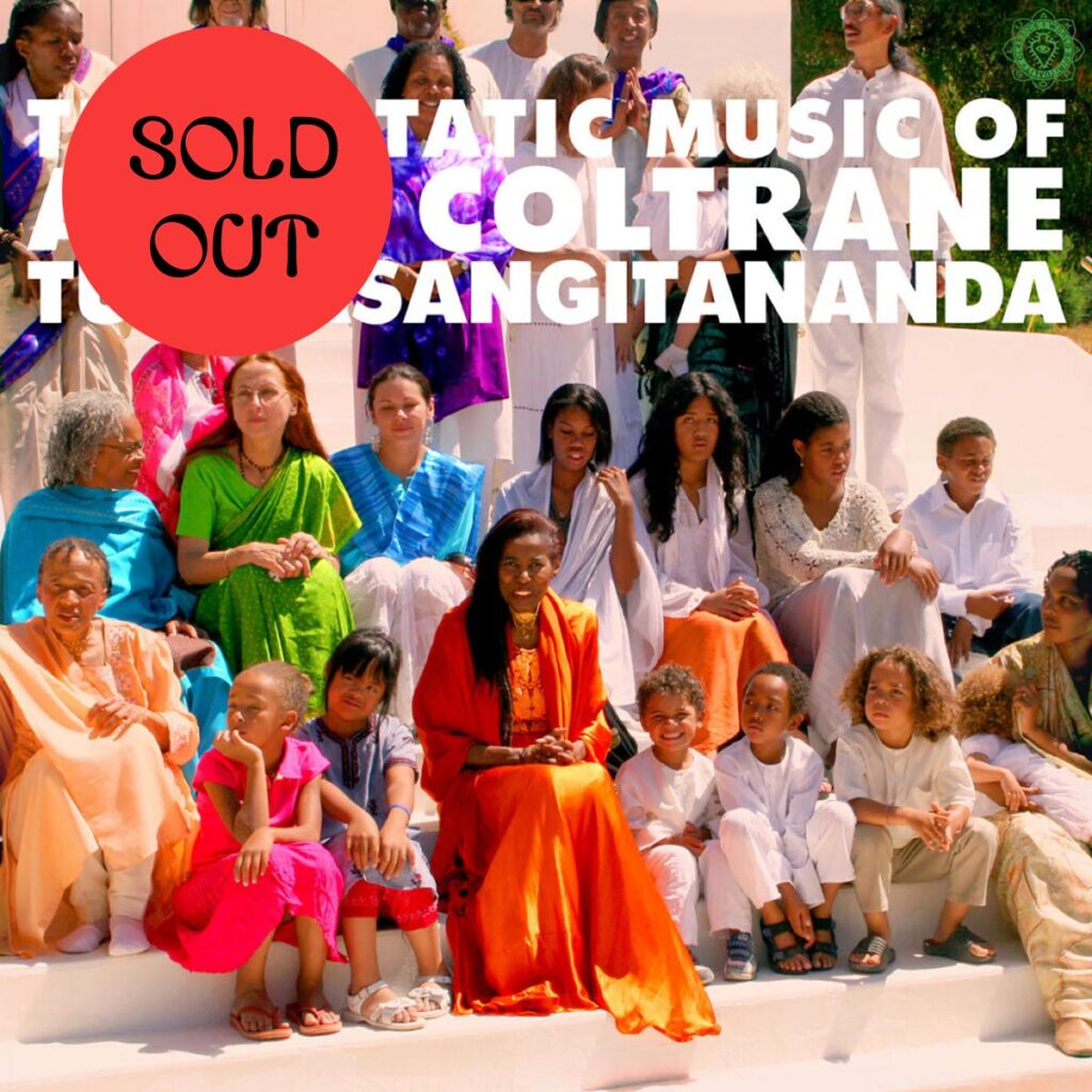 Alice Coltrane ‎- The Ecstatic Music Of Alice Coltrane Turiyasangitananda 2LP product image