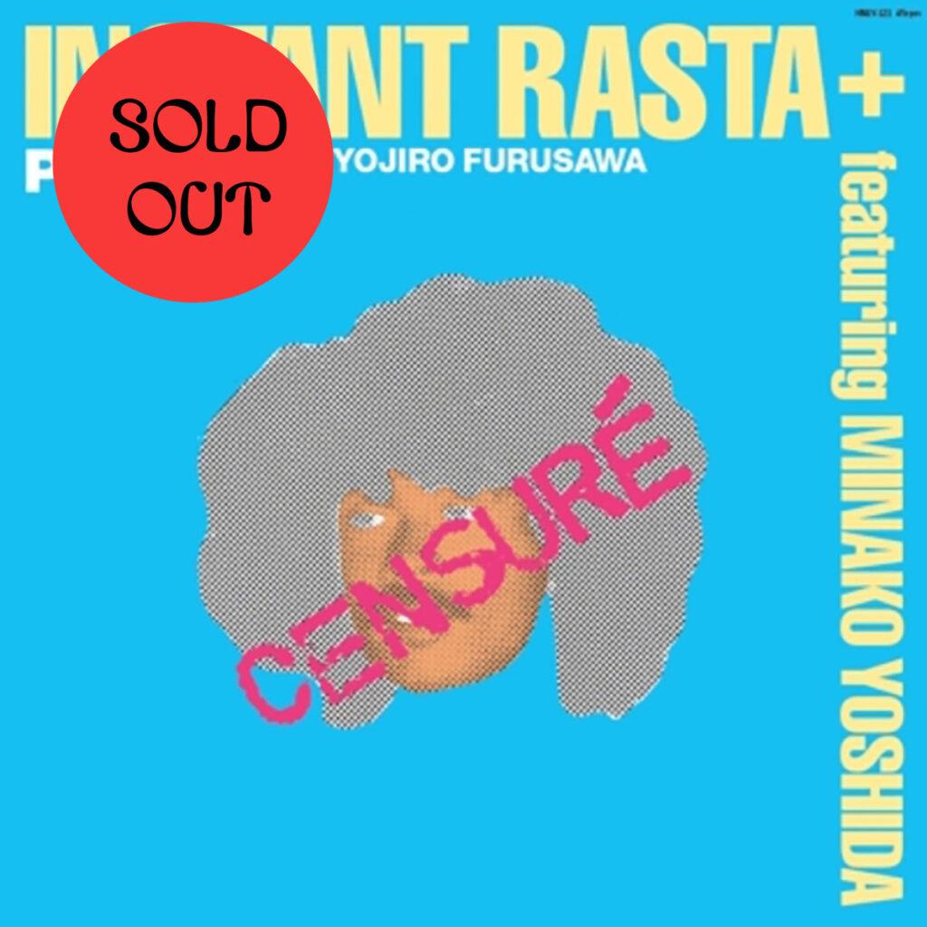 Pecker + Ryojiro Furusawa Featuring Minako Yoshida - Instant Rasta + 12″ product image