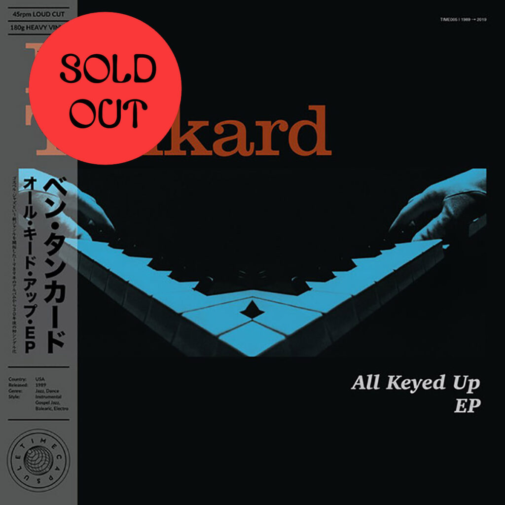 Ben Tankard – All Keyed Up 12″ product image