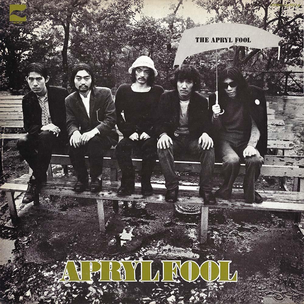 Apryl Fool album cover