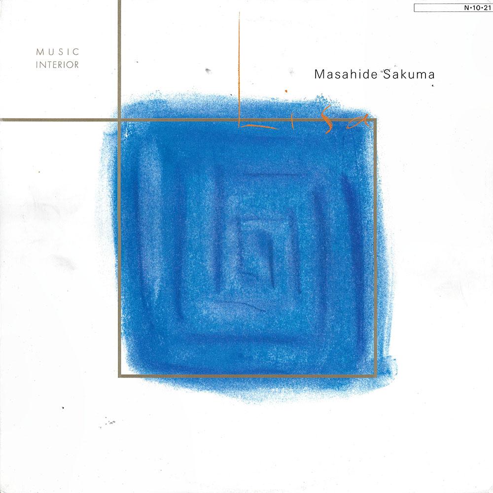 Masahide Sakuma – Lisa album cover