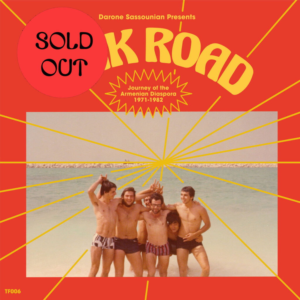 Various ‎- Silk Road: Journey Of The Armenian Diaspora (1971-1982) LP product image