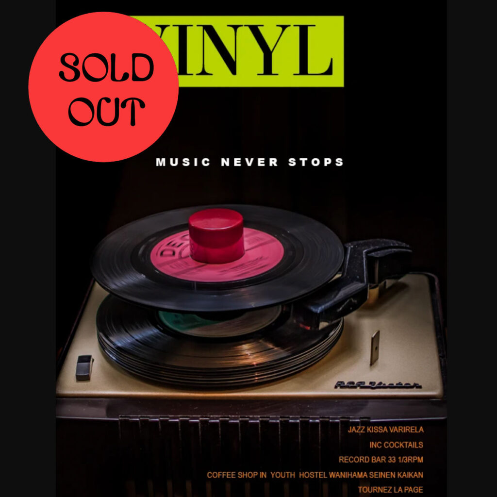 #VINYL – Issue 1: Music Never Stops ZINE product image