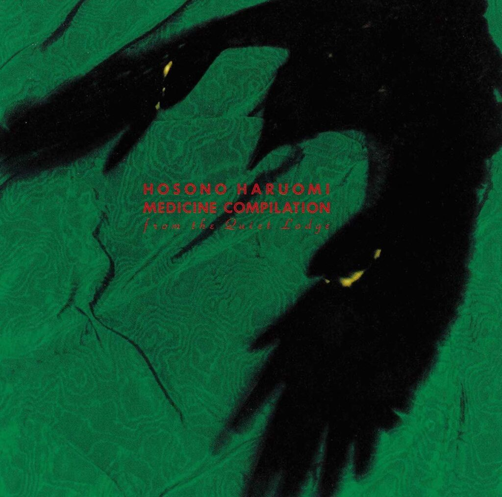 Haruomi Hosono - Medicine Compilation From The Quiet Lodge 2LP product image