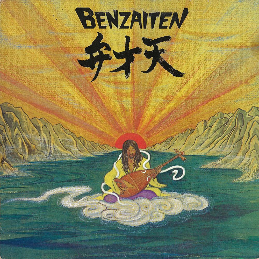 Benzaiten album cover