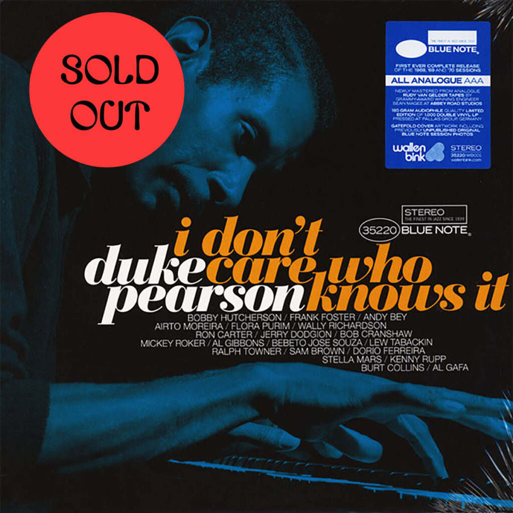 Duke Pearson - I Don't Care Who Knows It 2LP product image