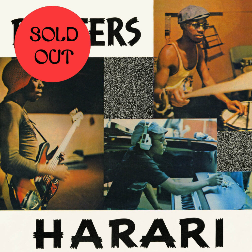 The Beaters ‎- Harari LP product image