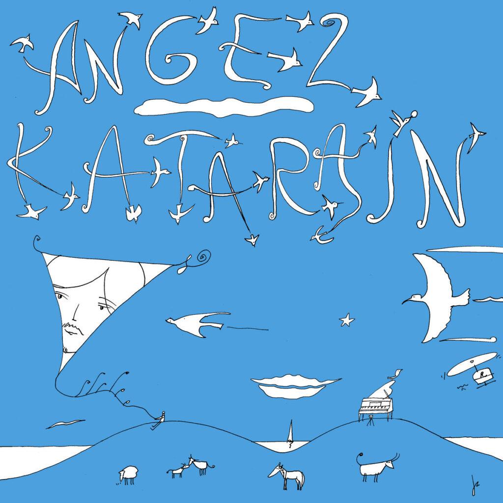 Angel Katarain - Angel Katarain LP product image