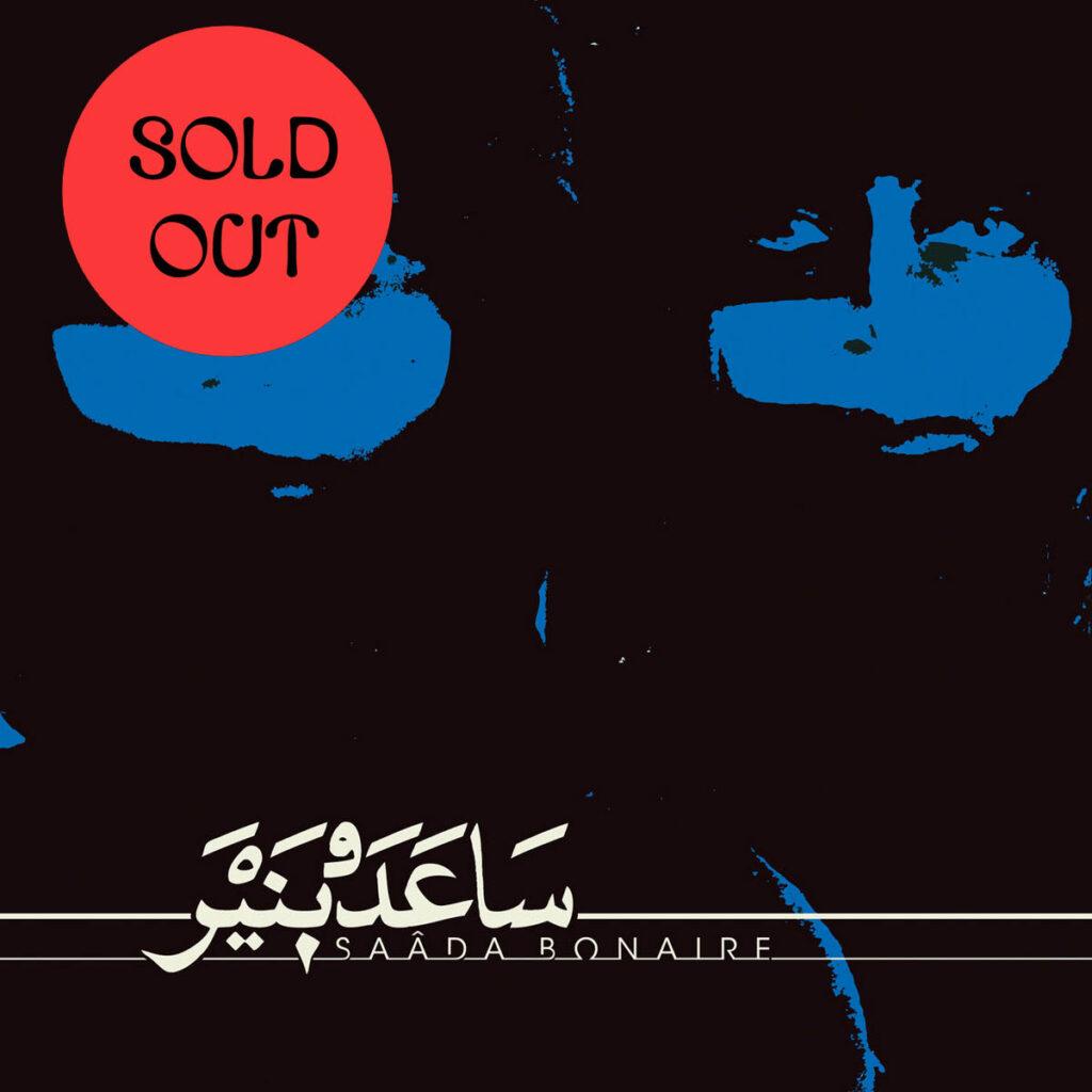 Saâda Bonaire - Saâda Bonaire 2LP product image