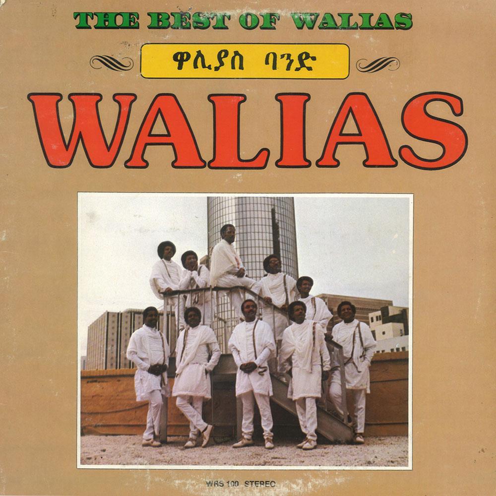 Walias Band album cover