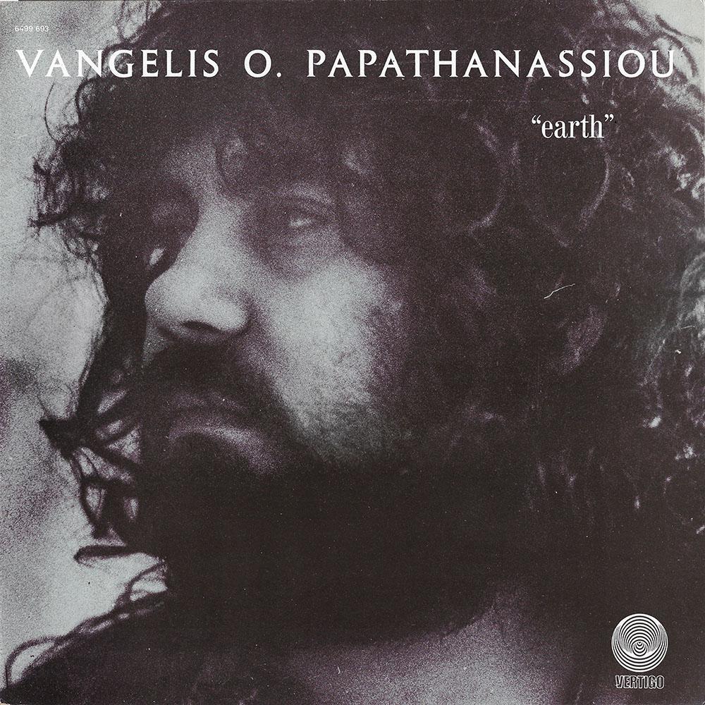 Vangelis O. Papathanassiou album cover