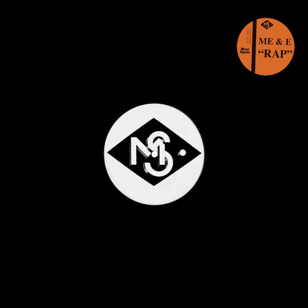 Me & E - Rap 12″ product image