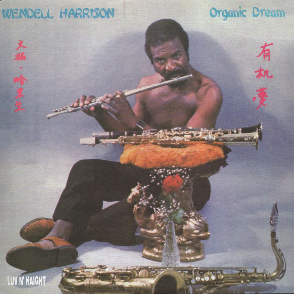 Wendell Harrison album cover