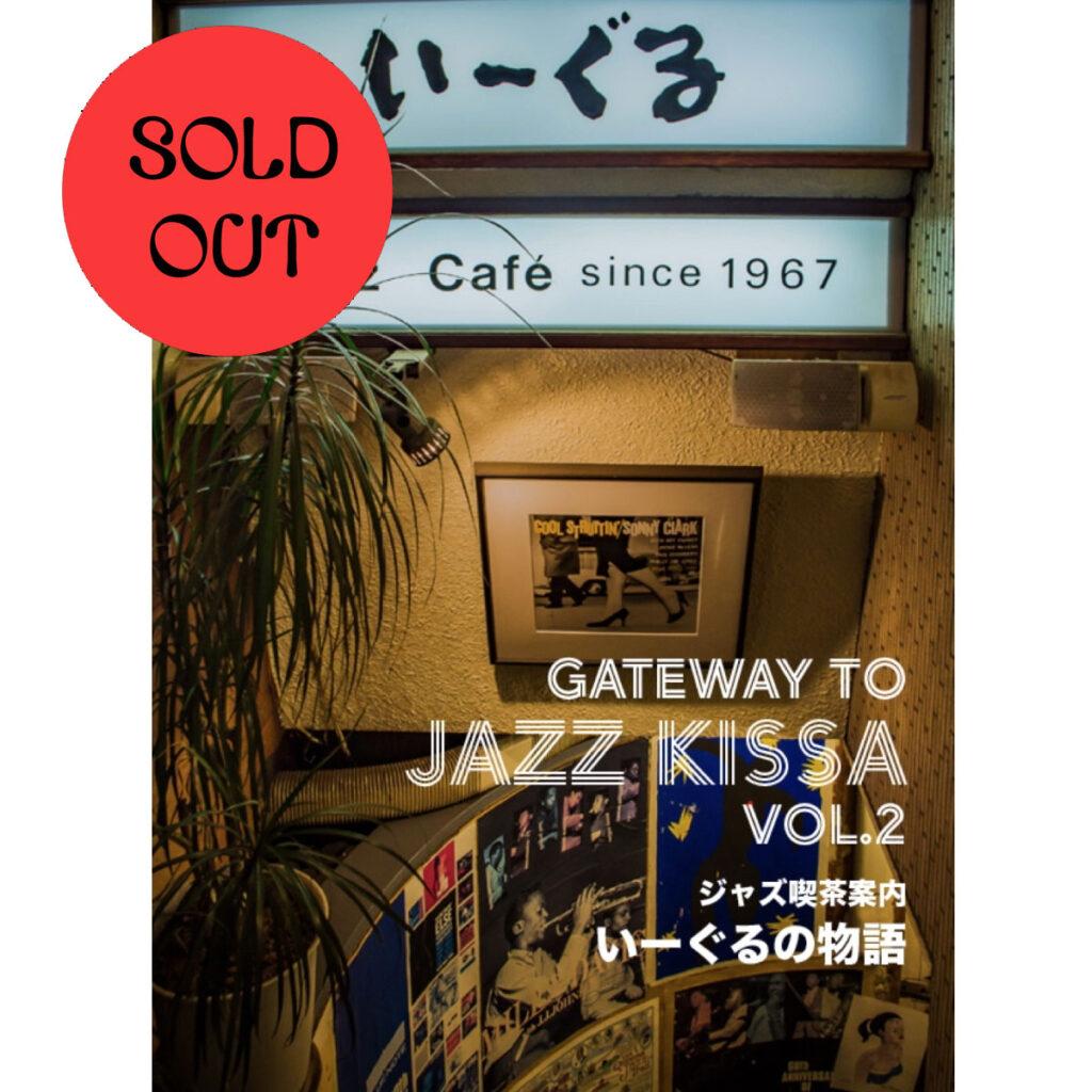 Jazz Kissa – Gateway To Jazz Kissa Vol.2 (English Version) ZINE product image
