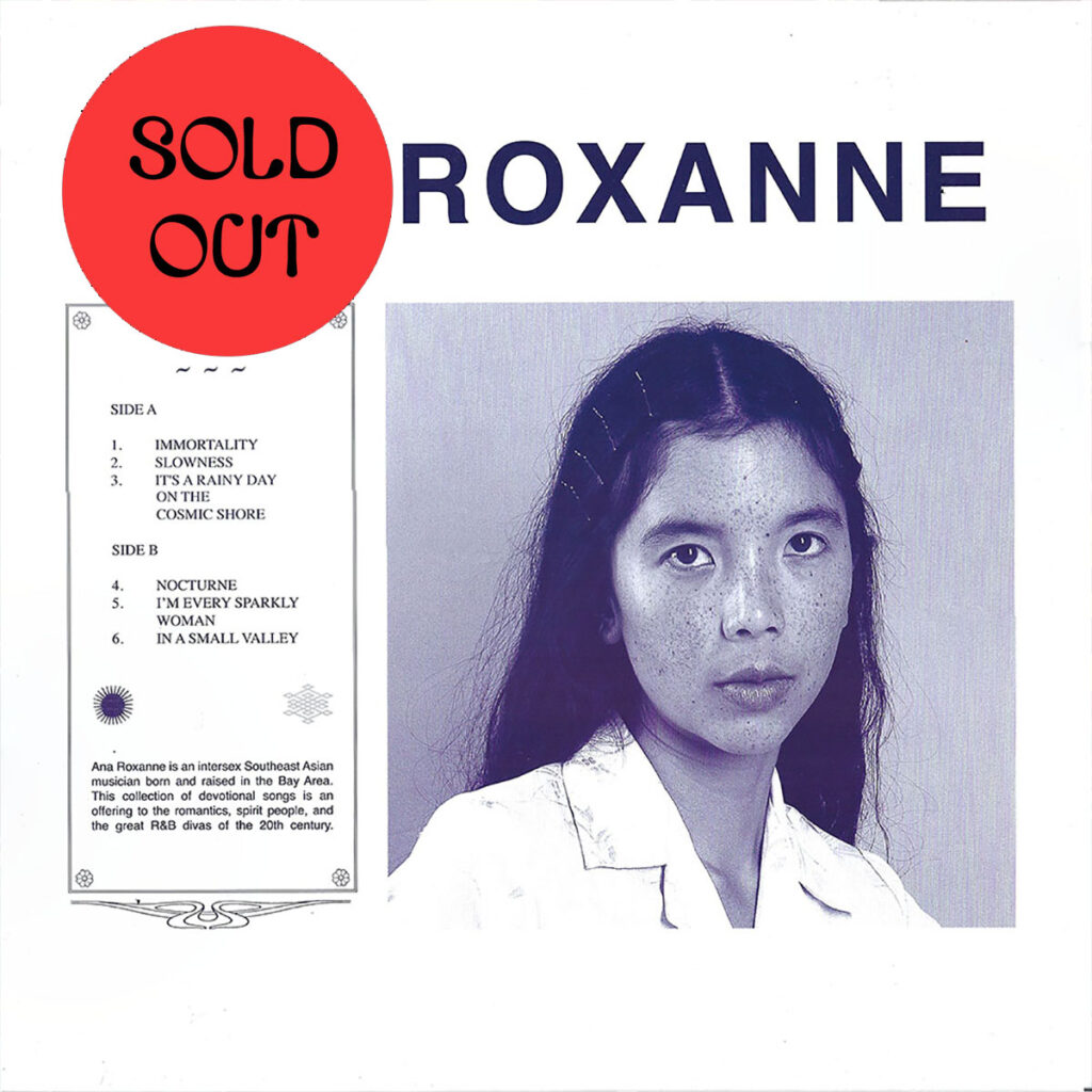 Ana Roxanne – ~ ~ ~ LP product image