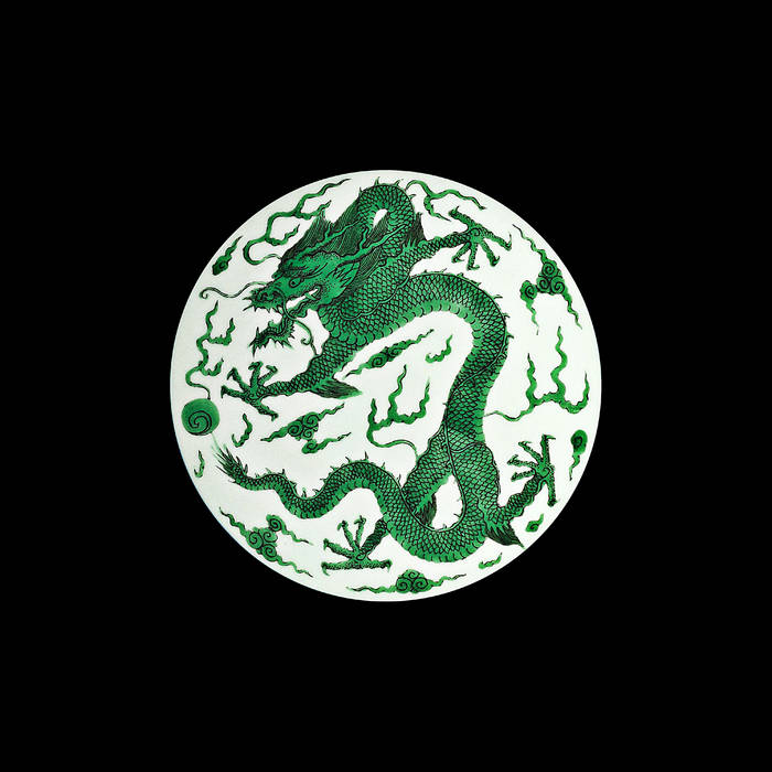 YL Hooi – Untitled album cover