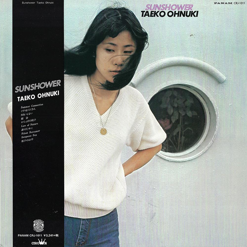 Taeko Ohnuki – Sunshower album cover