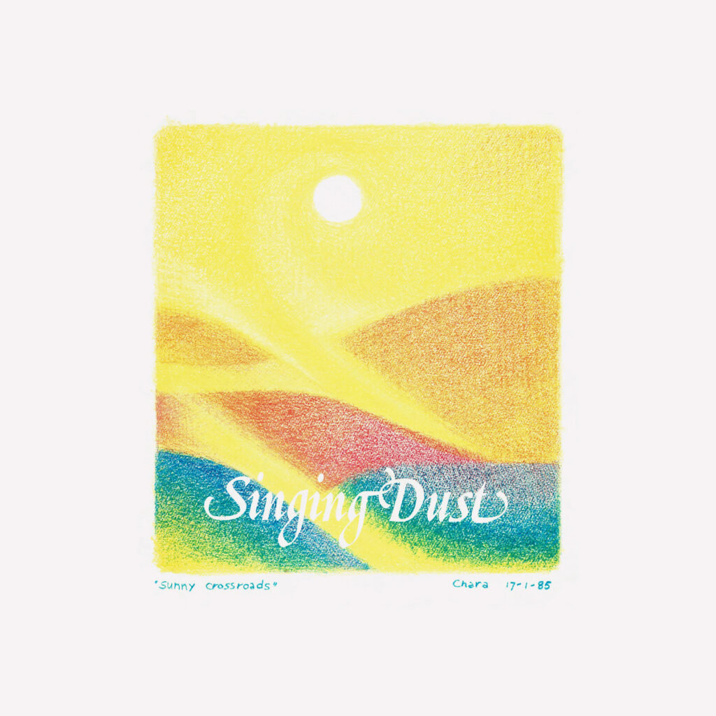 Singing Dust – Singing Dust LP product image