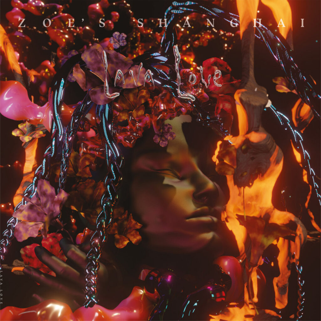 Zoe's Shanghai – Lava Love LP product image